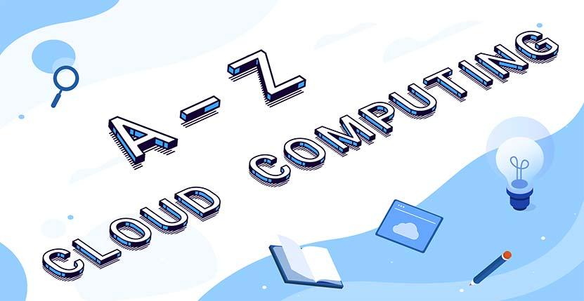 云计算终极 A 到 Z